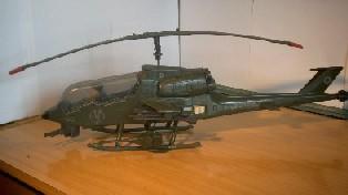 1983 Dragonfly